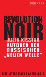 revolution_noir.jpg